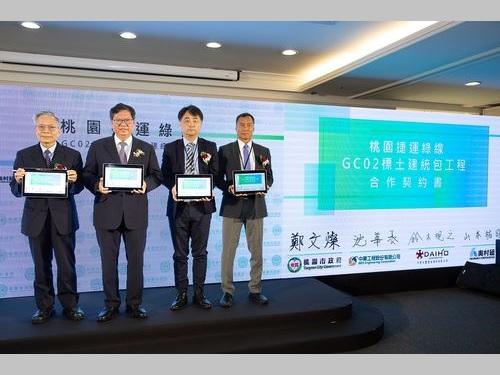 契約締結式に臨む鄭文燦・桃園市長(左から2人目)と各社代表=同市政府提供