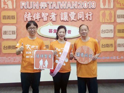 今年の台湾版RUN伴のアンバサダーを務める白婉芝さん(中央)
