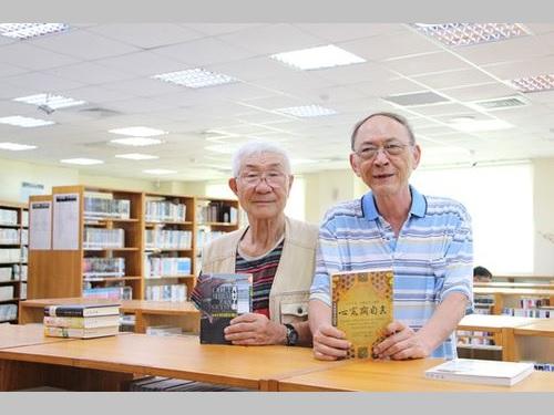 読書を通じて友情を深める石井鎮雄さん(左)と王暁江さん=新北市立図書館提供