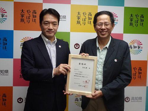 高知県の尾崎正直知事(左)から委嘱状を手渡される中央通訊社の劉克襄董事長