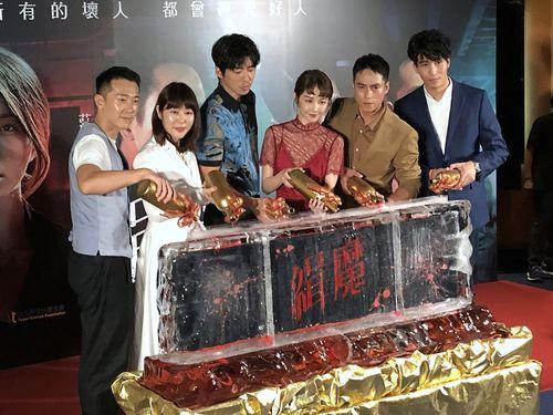 台湾ホラー映画「緝魔」のプレミアイベントに参加したフー・モンボー(左から3人目)、シャオ・ユーウェイ(同4人目)、カイザー・チュアン(右から2人目)ら