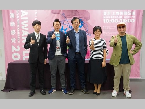 「Taiwan Plus 2019」のイベント内容を紹介する中華文化総会の張鉄志副秘書長(中央)