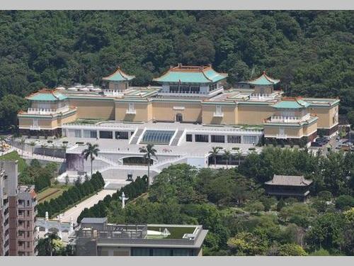 台北市内の国立故宮博物院