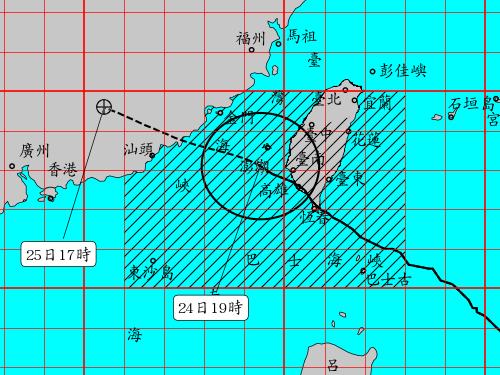 台風予想進路図=中央気象局提供