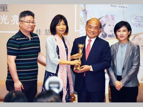 蘇貞昌行政院長(右から2人目)からトロフィーを手渡される幸佳慧さん(同3人目)