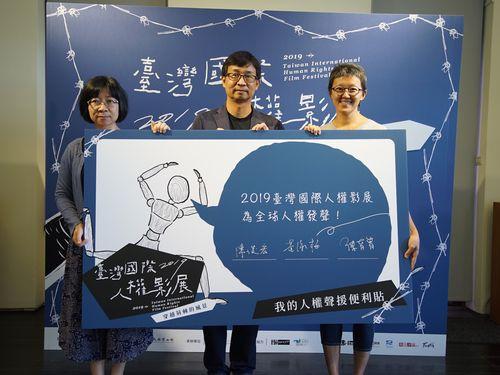 記者会見で映画祭を紹介する国家人権博物館の陳俊宏館長(中央)ら=同館提供