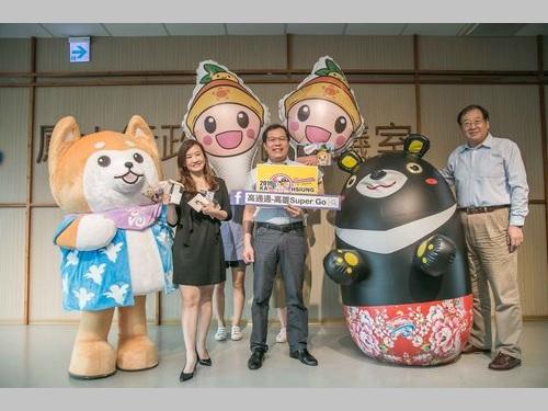 高雄市のマスコットの投票イベントをPRする高雄熊(右2)、来福(左端)、高通通(奥中央)