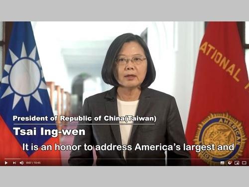 米最大の退役軍人団体に台湾の立場を伝える蔡総統=総統府の公式YouTubeチャンネルから