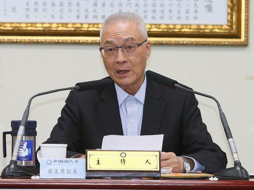 国民党の呉敦義主席
