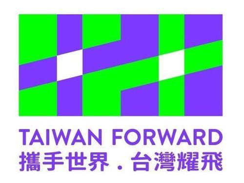 公開された今年の双十国慶節のモーションロゴ=フェイスブックページ「中華民国 賛国慶」から