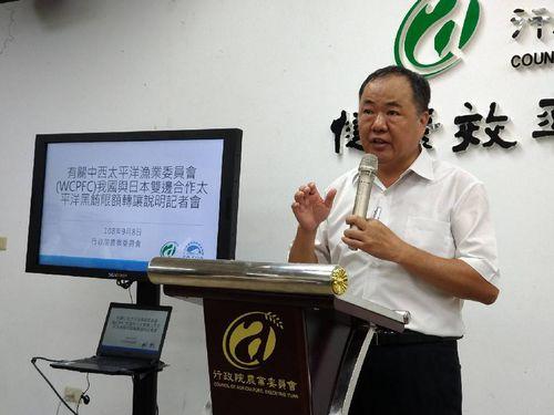 台湾がクロマグロ漁獲枠、300トンを日本に移譲することについて説明する漁業署の張致盛代理署長