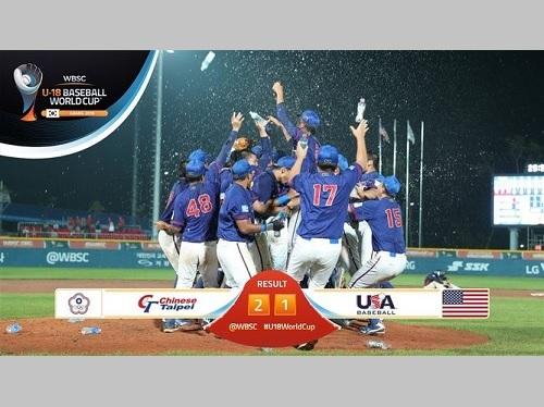 台湾、野球U18W杯で5大会ぶり優勝=大会の公式サイトより