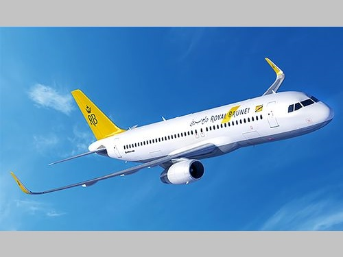 ロイヤルブルネイ航空機=同社提供