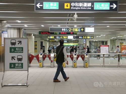 台北メトロ(MRT)はICカード乗車券を利用する乗客に適用している運賃割引を廃止する方向で優待措置の調整を検討している=資料写真
