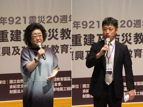 フォーラムの開会式であいさつをする教育部の范巽緑政務次長(左)と日本台湾交流協会台北事務所の松原一樹広報文化部長