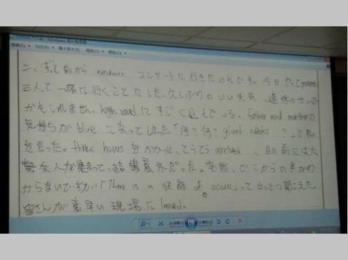 英作文なのに日本語で書かれても…