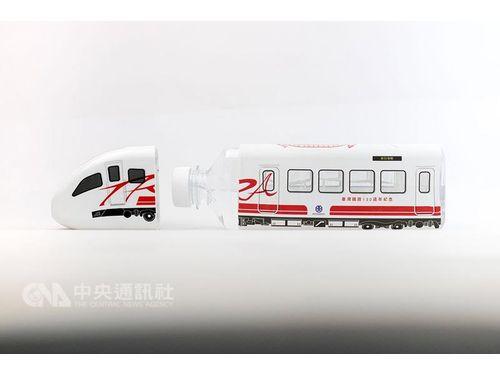 台鉄の列車がペットボトルに 収益の一部は寄付