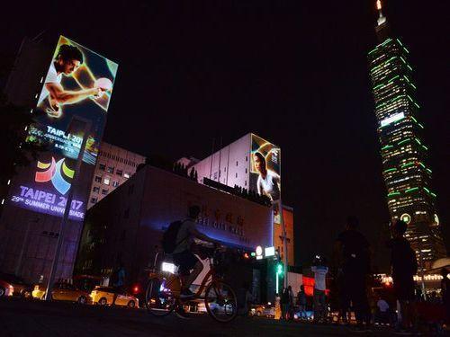 ユニバ開催中だけ楽しめる台北の夜景