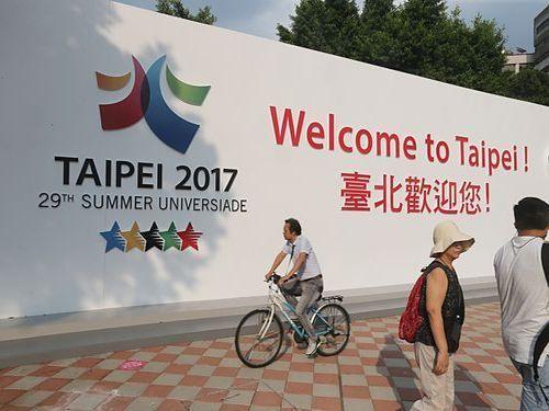 台湾初開催のユニバ、いよいよ開幕!「ようこそ台北へ」