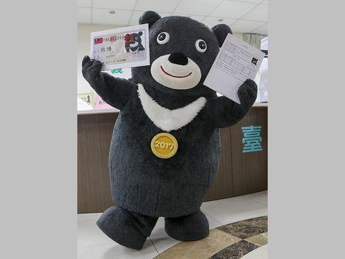 台北ユニバのマスコット「熊讃Bravo」、失業で職安へ?