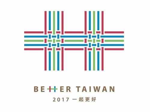 双十国慶節のメインビジュアルが公開 庶民文化を取り入れた新感覚