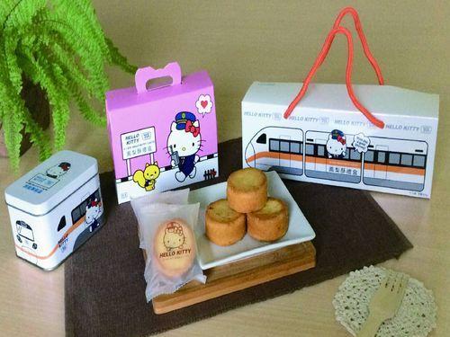 もらってみたい!台湾鉄道のキュートなオリジナル中秋節ギフト