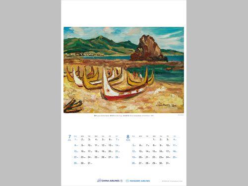 チャイナエアラインの2018年版カレンダーは風景画