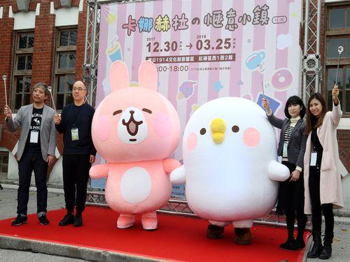 かわいさにきゅんきゅん!カナヘイさんの特別展、台湾でも