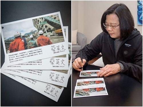 蔡英文総統、地震支援で訪台の専門家チームに日本語の感謝カード