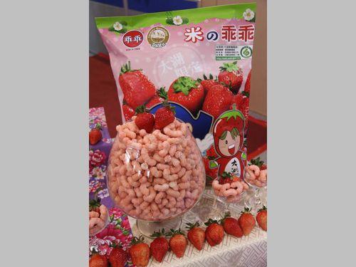 台湾のスナック菓子「乖乖」に地域限定の新フレーバー誕生