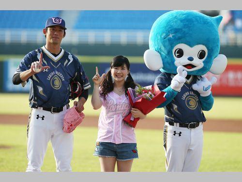 福原愛さん、台湾プロ野球の始球式に登板