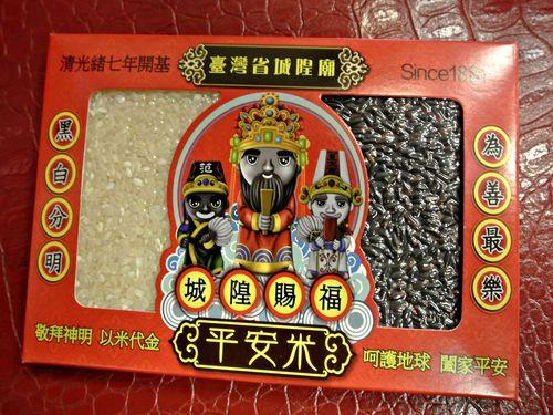台湾省城隍廟の新しい取り組み「平安米」環境保護に一役