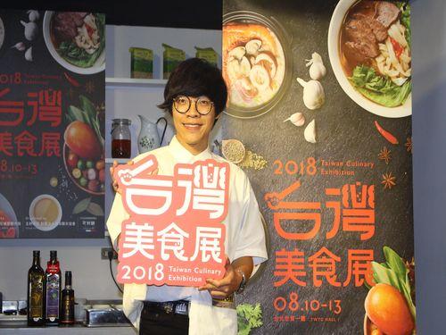 「台湾美食展」PR大使のクラウド・ルー、記者会見では手料理も披露