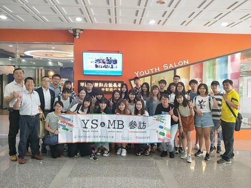 日台2大学が台中市で交流 学生たちが「国民外交」