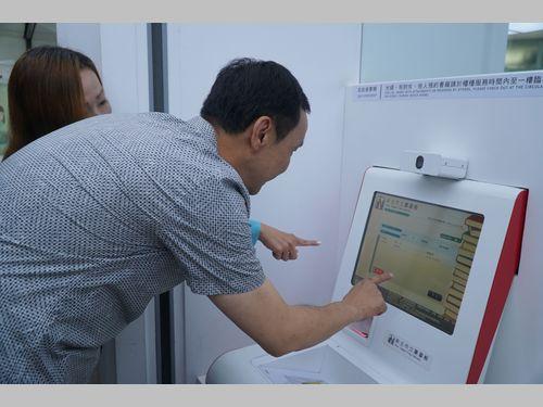 新北市図書館、貸し出しに顔認証システムを導入 台湾初