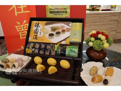 国慶節の花火、今年は花蓮で 名物の餅などお土産に