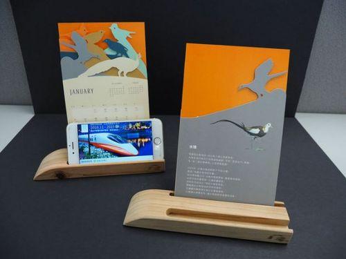 台湾新幹線の2019年版卓上カレンダー 台湾で見られる鳥が12種登場