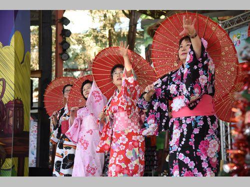 生涯学習講座の修了式 成果発表では日本舞踊も