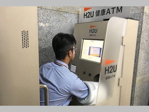 お手軽にヘルスチェック「健康ATM」