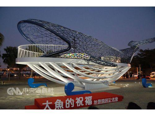 台南・安平港そばに新たな芸術作品 クジラのお腹に台湾