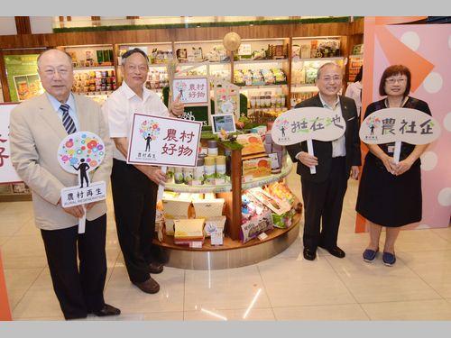 桃園空港に台湾の農産加工品コーナー登場 コメやドライトマトなど約30種