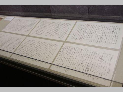 故・金庸氏ゆかりの品々を展示する特別展 未公開の手書き原稿を初公開