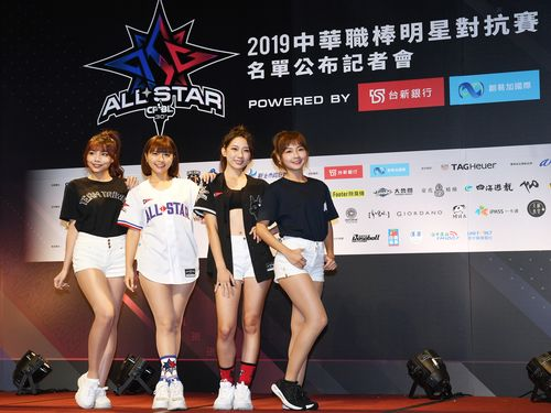ユニホームを着て応援はいかが 中華プロ野球オールスター戦