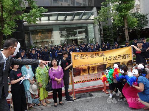 慰安婦の記念日 人権団体、日本の窓口機関に謝罪求める書簡提出