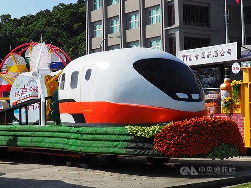 台湾新幹線、国慶節の祝賀パレードに初参加 フロート車お披露目