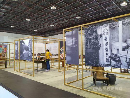 日本統治時代の製糖工場事務所、文化施設としてプレオープン