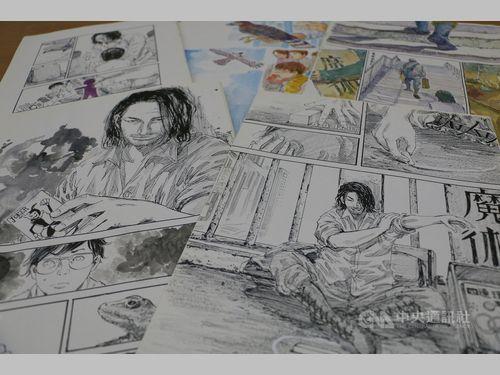 呉明益の小説「歩道橋の魔術師」をビジュアル化 2020年1月に出版予定