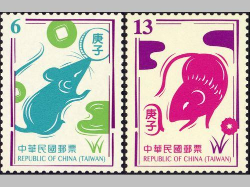 来年の干支「子」にちなんだ切手、12月初旬に発売