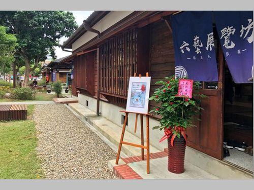台湾の伝統人形劇と水彩画がまさかのコラボ リノベーションスポットで特別展