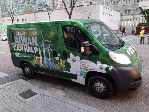 COP25の開催地に台湾の広告出現 気候問題に取り組む意欲を世界にPR